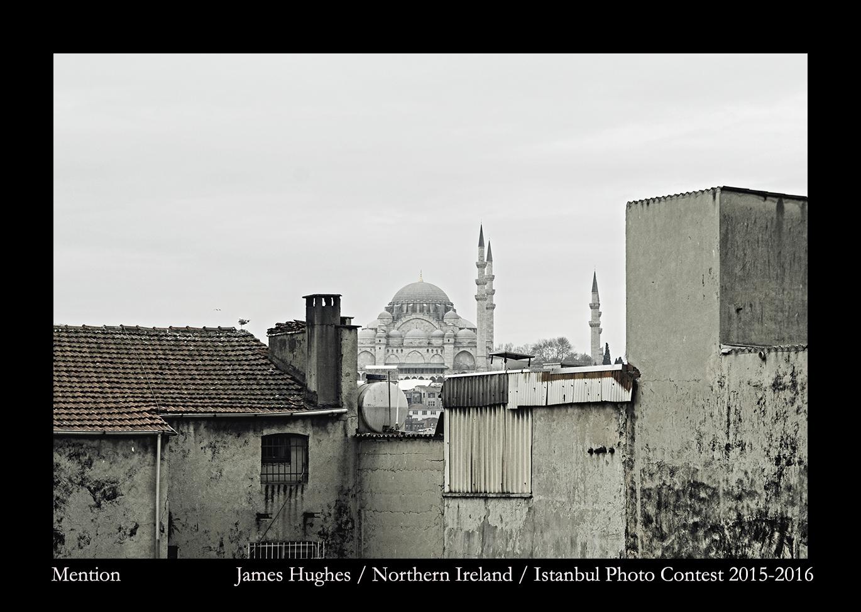 Память о Стамбуле