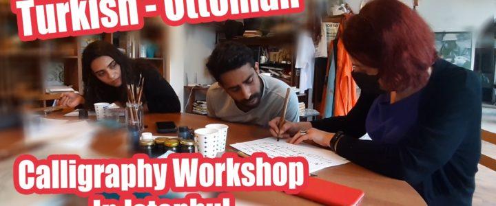 Уроки каллиграфии Мастер-классы в Стамбуле